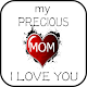 Mom's Photo Frames and Quotes for PC-Windows 7,8,10 and Mac