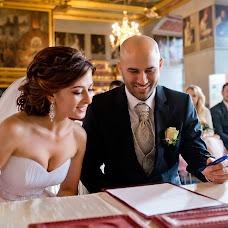 Hochzeitsfotograf Mikhail Miloslavskiy (Studio-Blick). Foto vom 18.01.2017