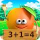 Download Математика и цифры от Мательсинки For PC Windows and Mac