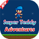 Download Super Teddy Adventures For PC Windows and Mac