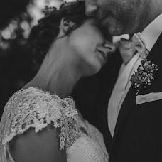 Hochzeitsfotograf Patrycja Janik (pjanik). Foto vom 23.07.2017