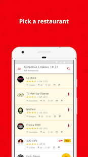e-FOOD Delivery- screenshot thumbnail