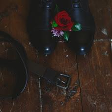 Wedding photographer Yuliya Gulyuk (gphoto). Photo of 26.09.2015