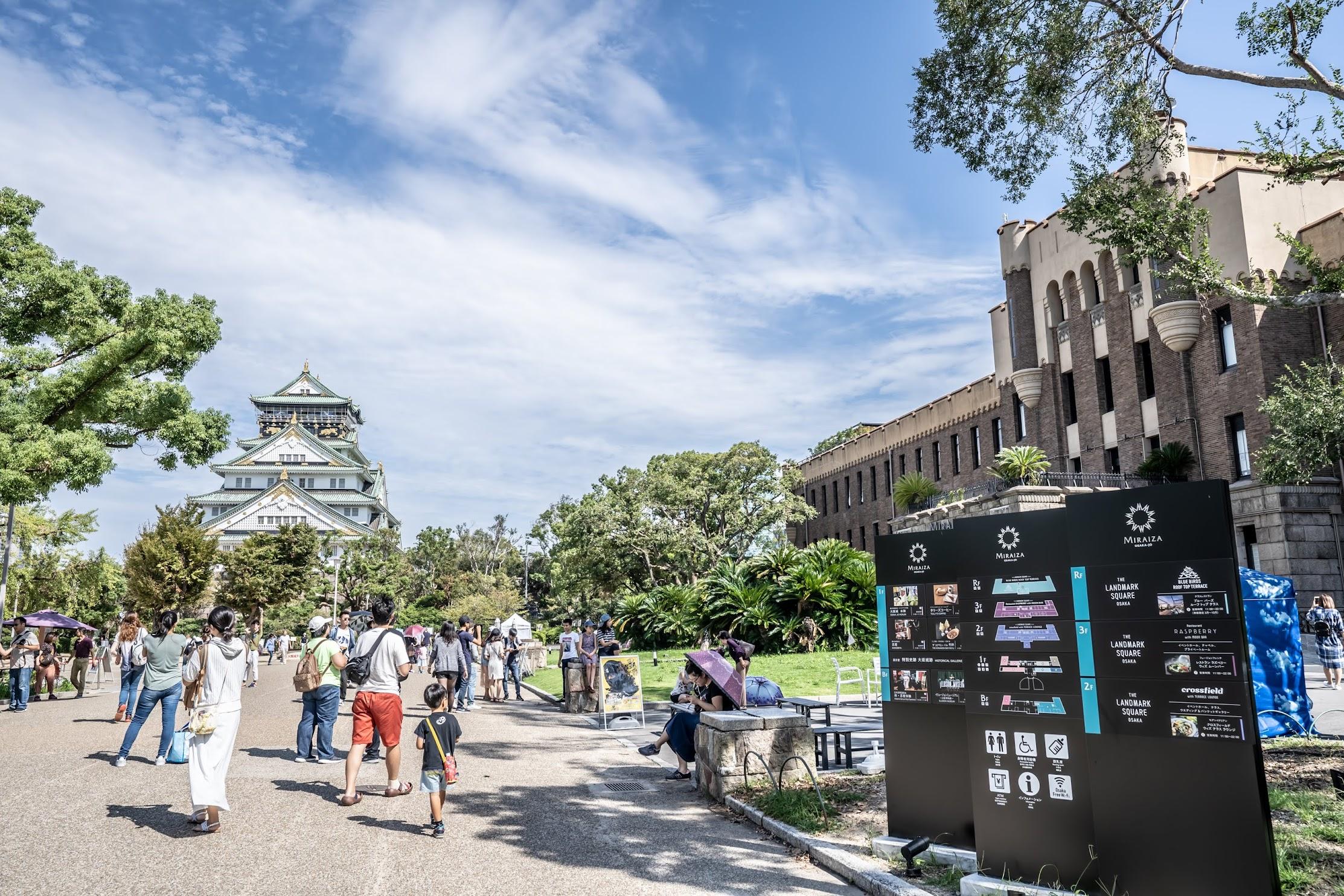 ミライザ大阪城 (MIRAIZA OSAKA-JO)2