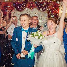 Wedding photographer Tatyana Kovaleva (LesFrame). Photo of 12.05.2017