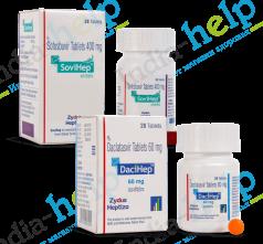 Современные методы лечения гепатита С