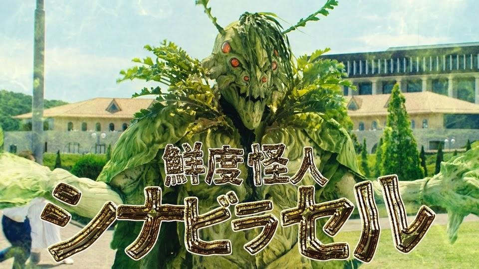 【画像】鮮度怪人シナビラセル(声:若本規夫)