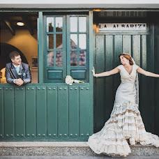 Wedding photographer David Quirós (quirs). Photo of 15.05.2015