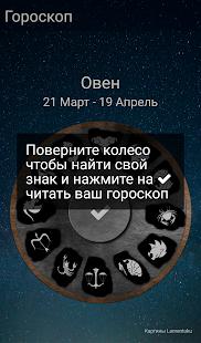 Эротический гороскоп с ненормативной лексикой