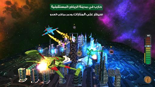Galaxy Knights 0.5.1.10624 screenshots 2