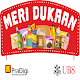 Meri Dukaan, Mera App for PC-Windows 7,8,10 and Mac