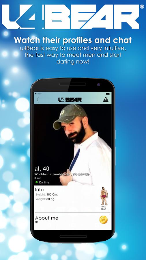 Gay com app