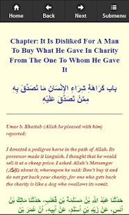 Hadith Shaheh Muslim (English) screenshot
