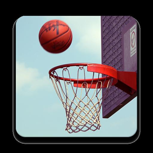 ストリートバスケットボール 體育競技 App LOGO-APP試玩