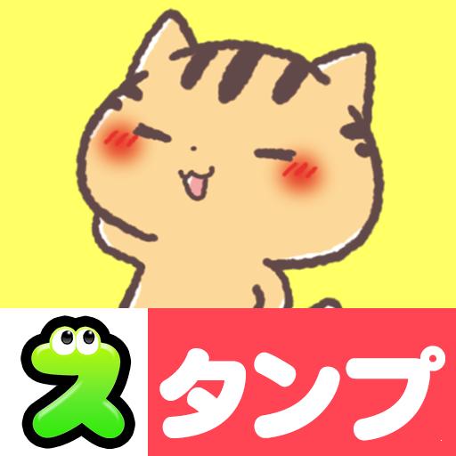 無料スタンプ・関西弁にゃんこ 娛樂 App LOGO-硬是要APP