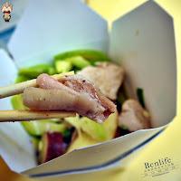 笑臉雞鹹水雞 Siao Lian Chicken
