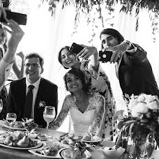 Wedding photographer Elli Fedoseeva (ElliFed). Photo of 11.10.2018