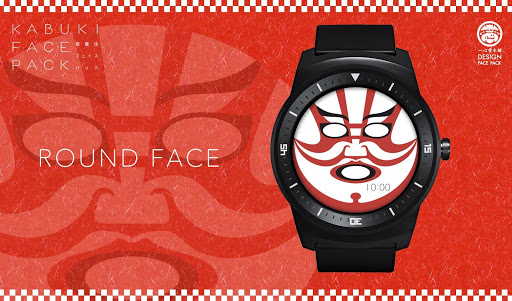 KABUKI Face Pack - Watch Face
