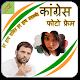 Indian National Congress INC Photo Frames APK
