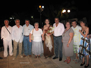 Photo: εκδήλωση για την Αρχαία Αιγείρα, στο Λαμπινό