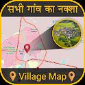 Village Maps Of India icon