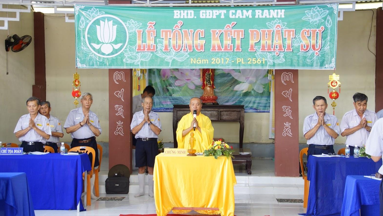 Hội nghị Tổng kết Phật sự năm 2017