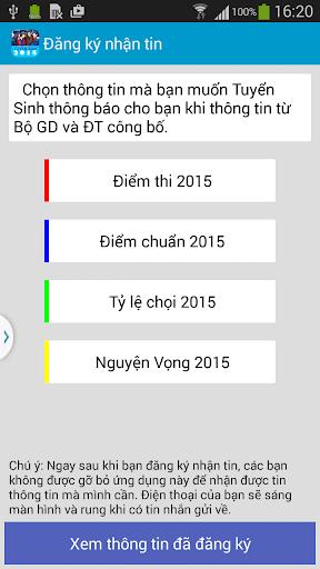 Tuyển Sinh 2016 (Cẩm Nang) screenshot 1