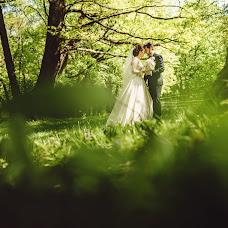 Wedding photographer Rado Cerula (cerula). Photo of 17.05.2018