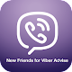 New Friends for Viber Advise