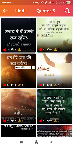 Bible Verses & Bible Quotes App Report on Mobile Action
