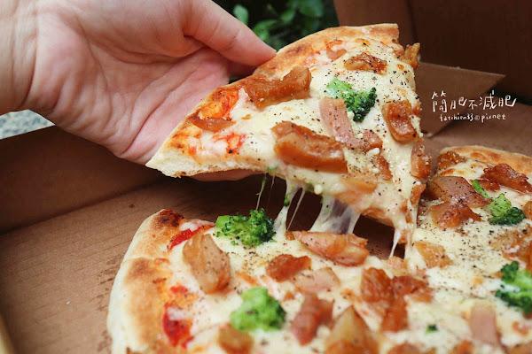 想吃義大利麵 逢甲店/燉飯&焗烤&Pizza披薩