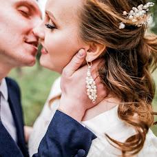 Wedding photographer Marina Sobko (kuroedovafoto). Photo of 17.10.2017