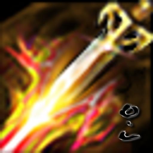 Aeioth RPG: The Emergence of Black Dragon