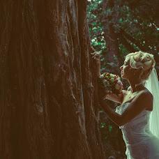 Wedding photographer Tatyana Chegodaeva (chegodaevafoto). Photo of 09.09.2014