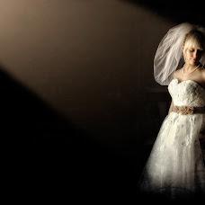 Wedding photographer Gilbert Reyes (gilbertreyes). Photo of 16.02.2015