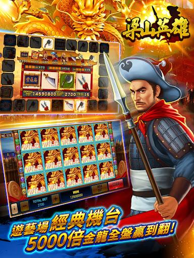 ManganDahen Casino screenshot 12