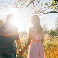 Photographe de mariage Kseniya Kiyashko (id69211265). Photo du 05.04.2017
