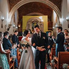Fotógrafo de bodas Christian Macias (christianmacias). Foto del 09.04.2018