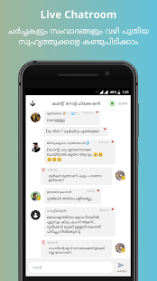 ShareChat - Fresh India News Video, Friends & Chat- screenshot thumbnail