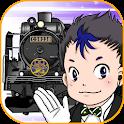 Baby Game - Japanese Luxury Train GO icon