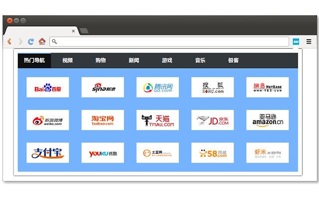 微导航 for Chrome