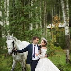 Wedding photographer Ekaterina Kochenkova (kochenkovae). Photo of 04.11.2018