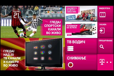MaxTV водич