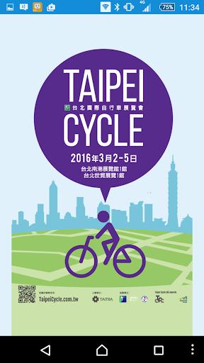 台北國際自行車展
