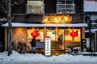 Photo: A Chinese restaurant in Japan ready for customers after a snow storm.