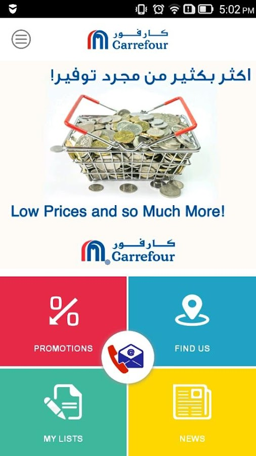 carrefour strategy in egypt Carrefour sa - swot analysis and provides summary analysis of its key revenue lines and strategy carrefour sa carrefour egypt tamer el-aried.