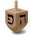 הלוח העברי-לוח שנה,סידור מלא APK