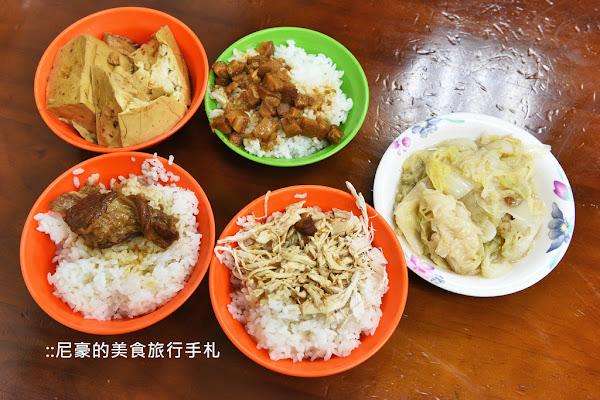 台北也有35元的控肉飯 運將大哥的選擇 司機俱樂部 南京東路魯肉飯雞肉飯爌肉飯食記 含菜單營業時間網誌
