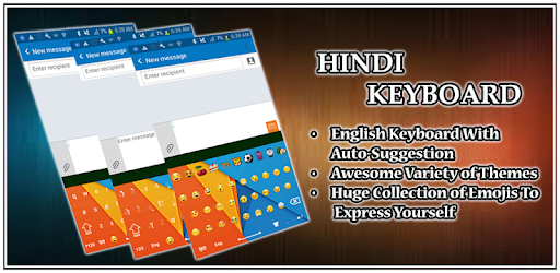 Sensomni Hindi Keyboard App on Windows PC Download Free - 1 6 - com