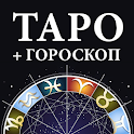 Гадание Таро и гороскопы icon